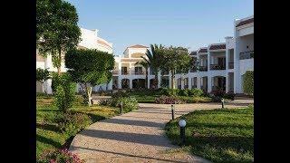 Grand Seas Resort Hostmark 4* - Хургада - Египет - Полный обзор отеля