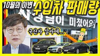 수입차 판매순위! BMW 5시리즈와 벤츠 E클래스 신형…