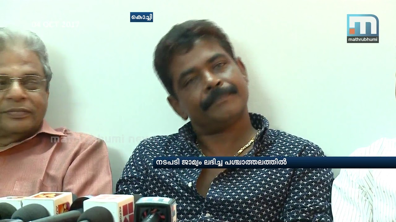 dileep-reinstated-as-feuok-president-mathrubhumi-news