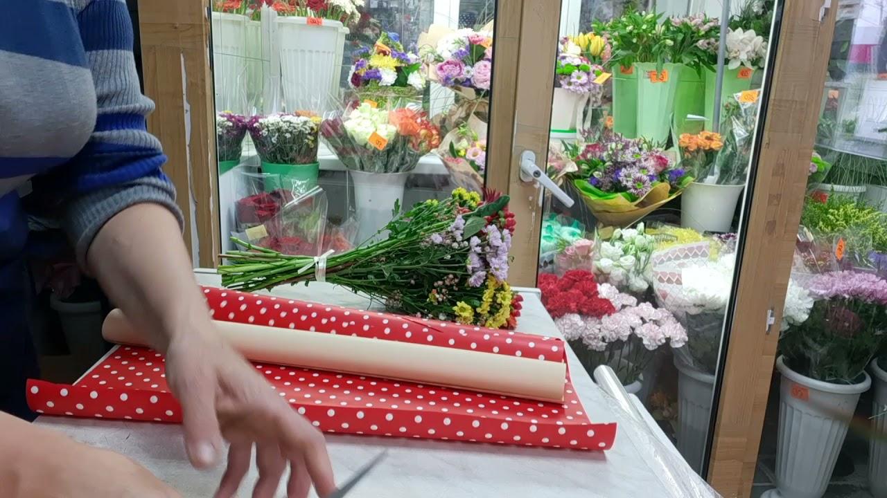 Яркий полевой букет. Флористика. Цветы. Красивый букет. Гербера, сантини, гиперикум, гипсофила.