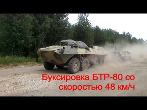 БТР-90 - электромеханическая трансмиссия для специальных колесных шасси
