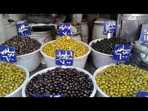 Olives in a Damascus market.