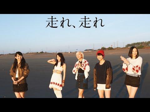 ベイビーレイズJAPAN「走れ、走れ」【MV】