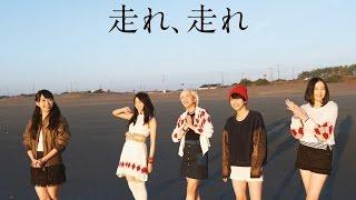 https://babyraids.lespros.co.jp/ □□2016年1月6日(水)発売 11th Single...