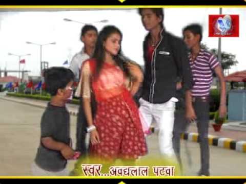 Hotme Lali Ghas Ke | Superhit भोजपुरी Songs New | Awadh Lal Patwa