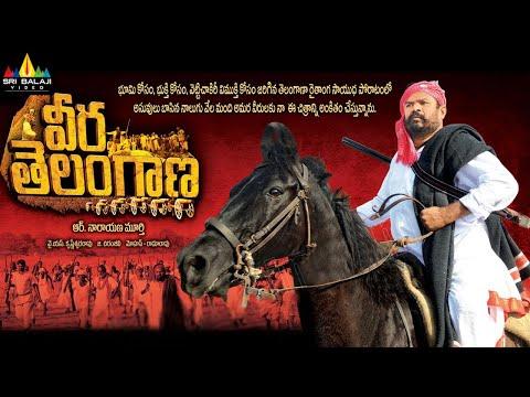 Veera Telangana Full Movie   R Narayana Murthy   Sri Balaji Video