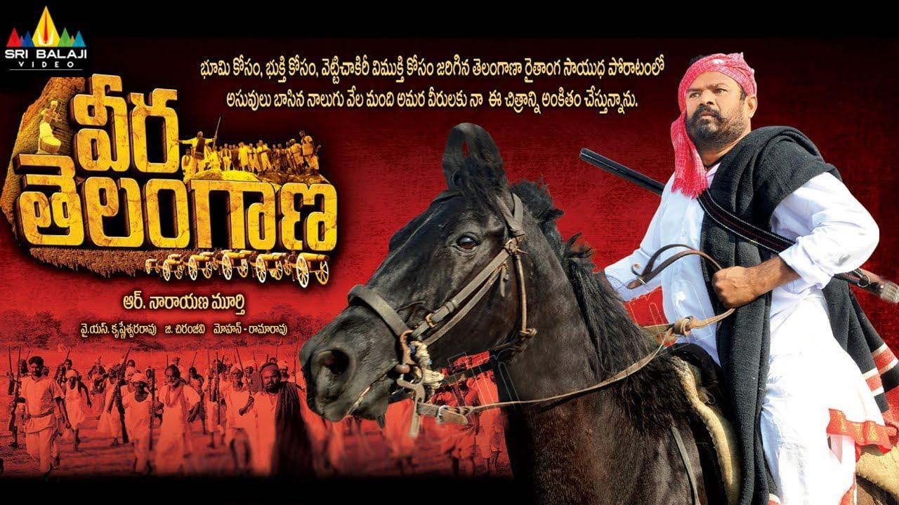 Download Veera Telangana Full Movie | R Narayana Murthy | Sri Balaji Video