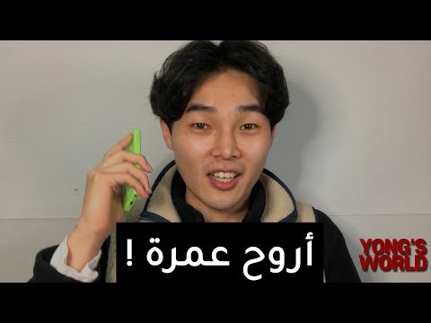 I will go Saudi arabia Again (For Umrah) [Eng sub]