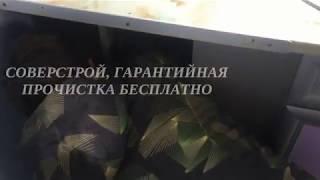 видео Эффективная прочистка ливневой канализации