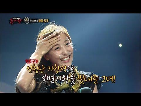 【TVPP】Luna(f(x)) - Take off Mask, 드디어 밝혀지는 황금락카의 정체! 그리고 그녀의 뜨거운 눈물 @ King of Masked Singer