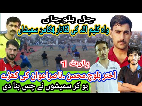 Akhtar Baloch, Naveed Warrich VS Mohsin Samot Unlimited Shooing In This Video (Last Match 2017)