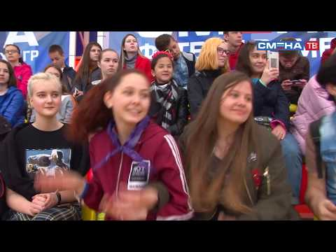 Фестиваль русских игр а ВДЦ «Смена»