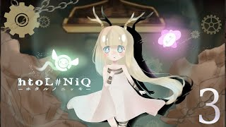 Cry Plays: htoL#NiQ: The Firefly Diary [P3]