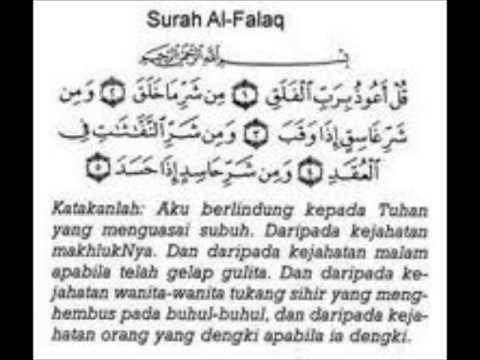 Ayat 3 Qul