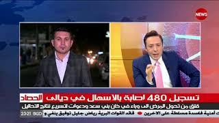 مراسلنا ناهض الزيدي للحديث عن ارتفاع حالات الاسهال في ديالى .. الشرقية نيوز