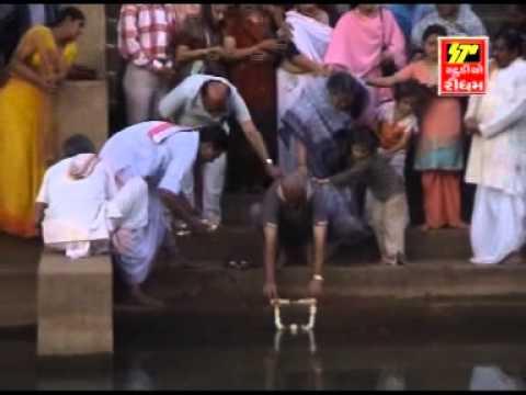 Shri Valabh Valabh Gavo