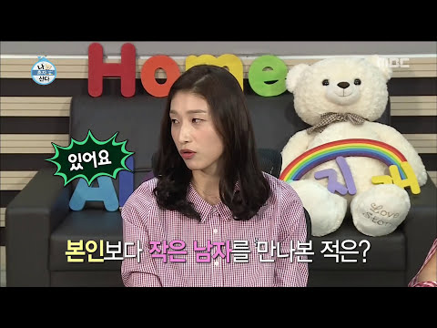 [I Live Alone] 나 혼자 산다 -Kim Yeongyeong smiled when asked about BF 20170519