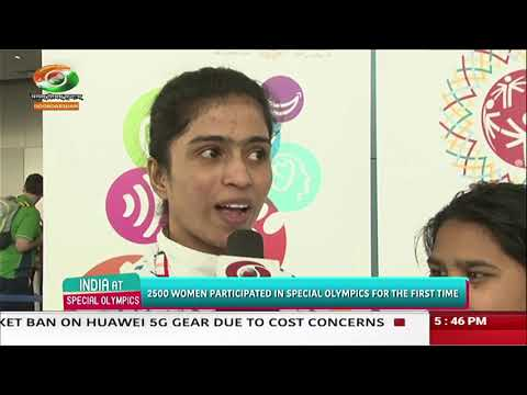 Sports News | DD INDIA | 16.04.2019 | Special Olympics 2019 | Special story