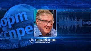 Геннадий Орлов, телекомментатор