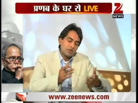 Pranab Mukherjee's Exclusive interview before entering Rashtrapati Bhavan with Zee News Editor FULL