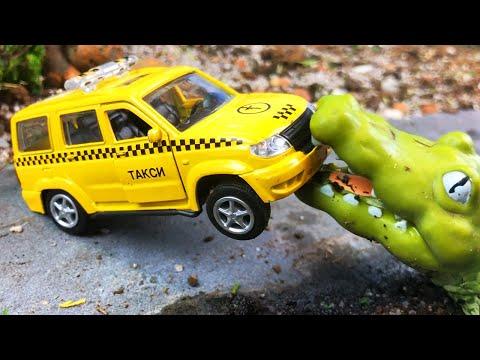 Мультики про машинки | Крокодил напал на машинки, Такси, Джип и Грузовик