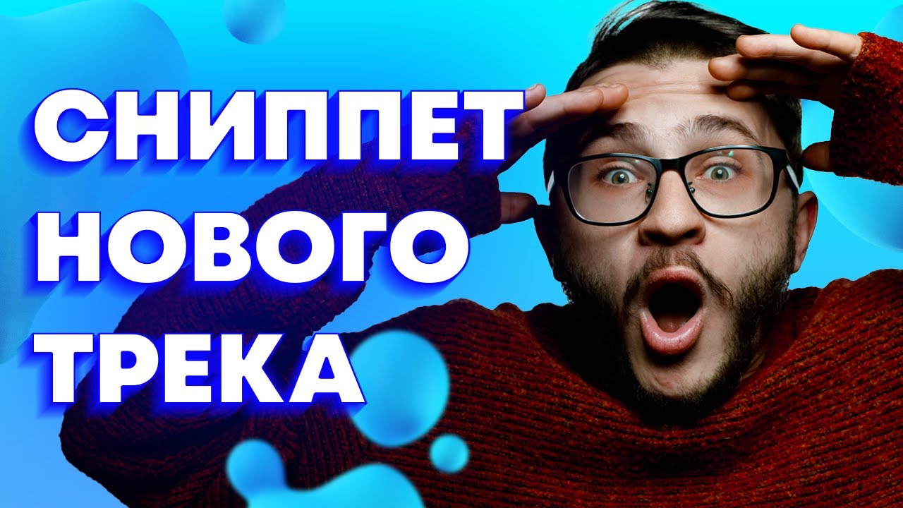 ОТПРАВЬТЕ ДЖАРАХОВУ ЭТО ВИДЕО! | DISTRICT 23 - КРАНК