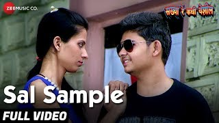 Sal Sample Full | Sakhya Re Kadhi Yeshil | Atul Dixit & Sudeshna Navkar