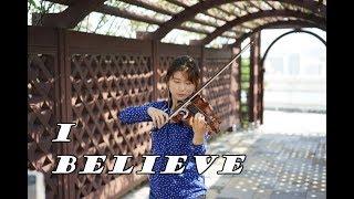 신승훈 I Believe  엽기적인 그녀 OST _ Violin cover ㅣ Alice