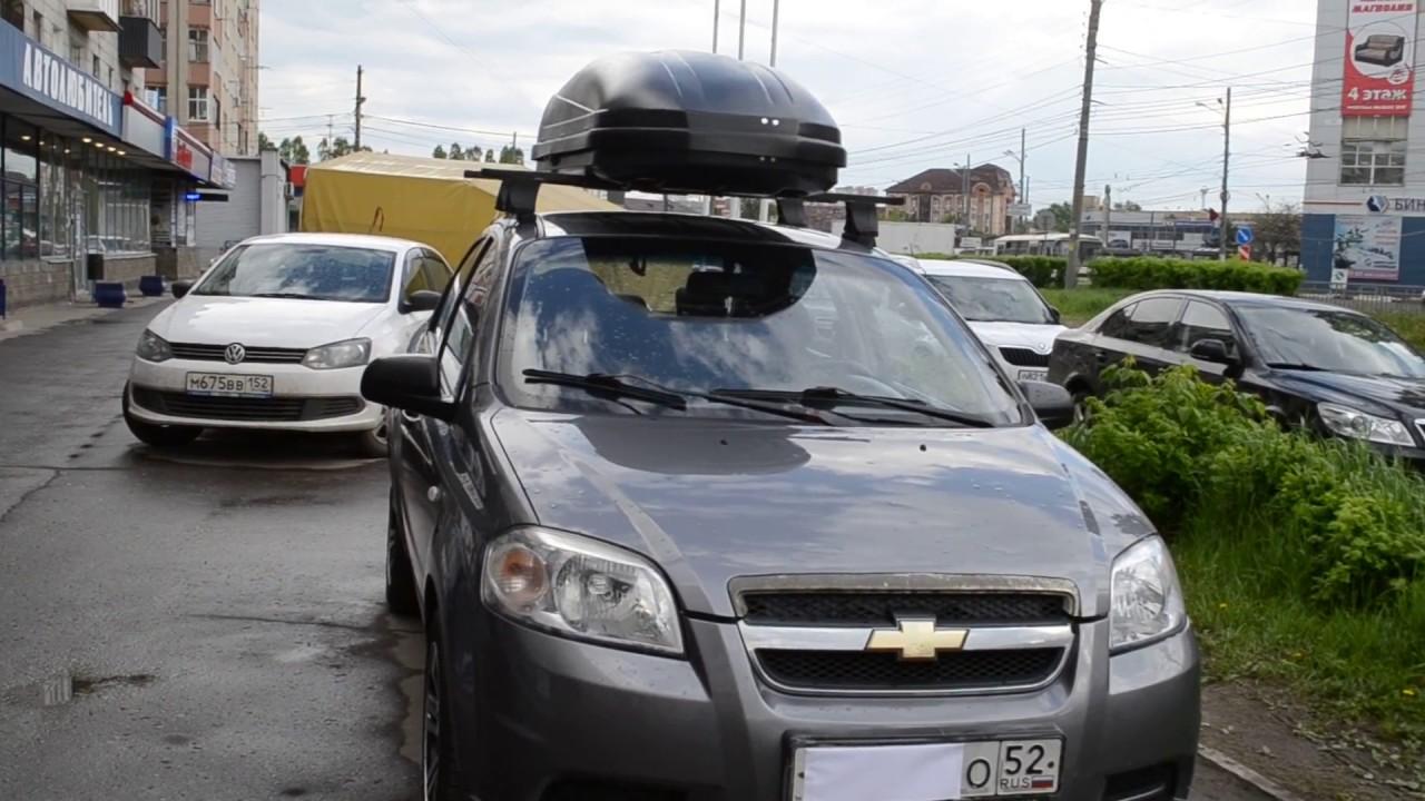 Купить авто в Нижнем Новгороде | Чебоксарах | Приехал из НН в Чебы .