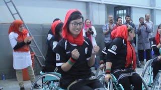 Афганистан: женщины на колясках играют в баскетбол
