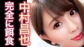 画像これ以上掲載出来ません. 森咲智美 画像で検索してみて下さい。 詳...