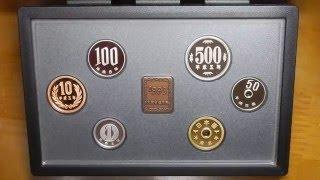 プルーフ貨幣セットが来た
