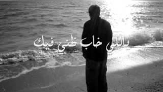 Dailymotion - Khayna _ Achraf et Yousra - une vidéo Musique.mp4