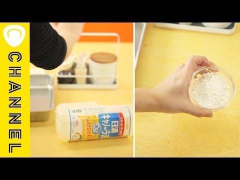 油をこぼした時の裏技   Tricks when spilling oil