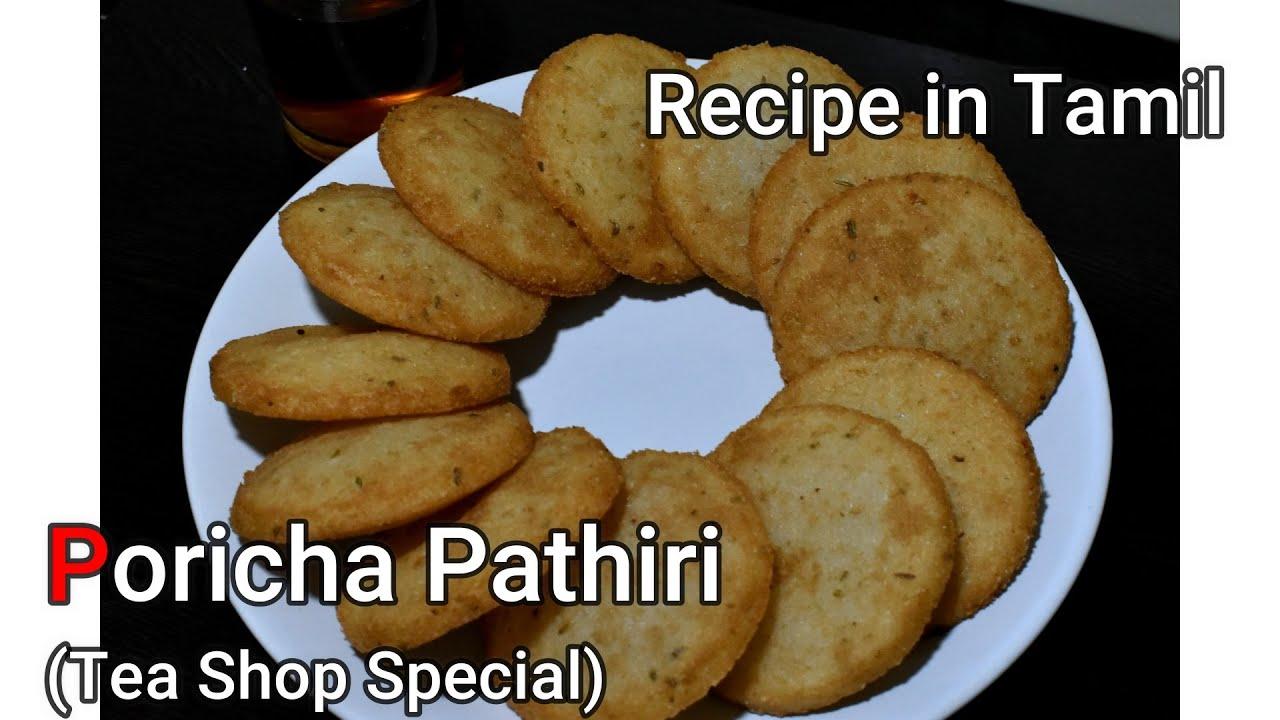 Tea Shop Special Poricha Pathiri || Nei Pathiri || Malabar Special || Recipe in Tamil