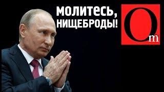 """Доходы россиян упали ниже кризисного """"дна"""""""