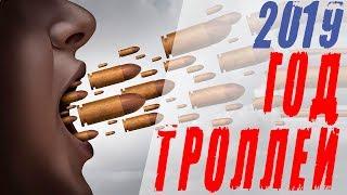 Готовится новый инфоудар по России