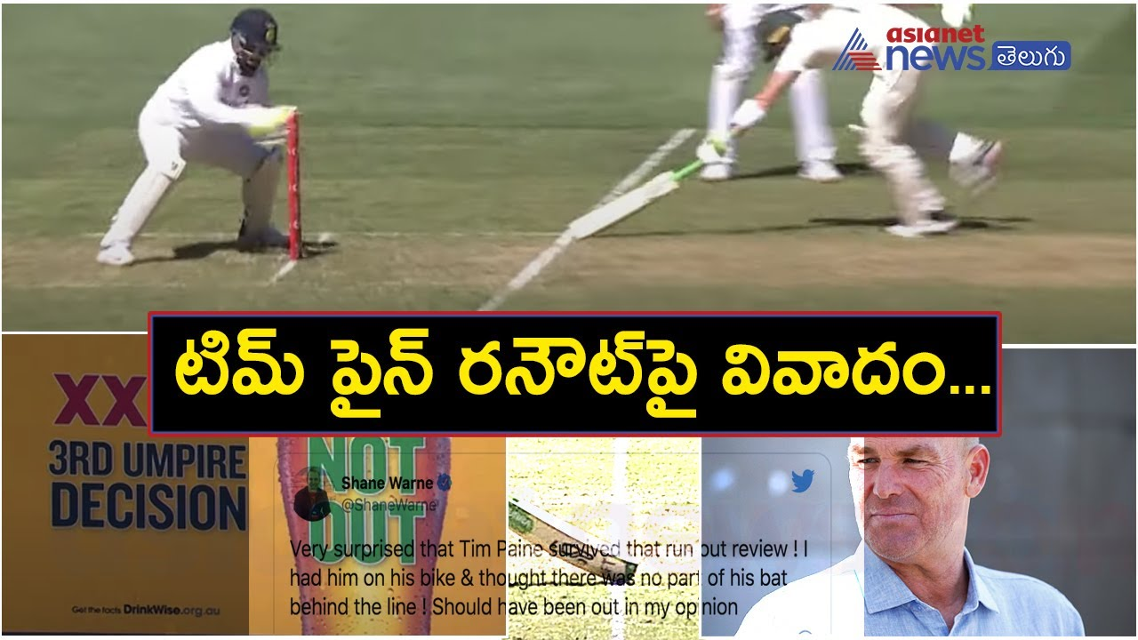 Australia Captain Tim Paine Run Out Given Not Out By Third Umpire Shane Warne Surprised Youtube
