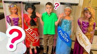 Cinq Enfants - Ma taille princesse poupée jouet