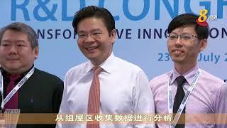 黄循财颁奖表扬研究与开发卓越的五家机构