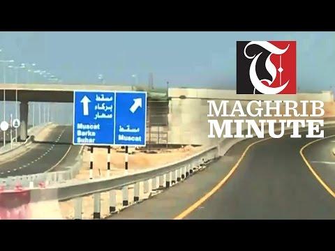 Oman's Al Batinah Expressway To Open