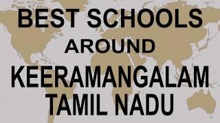 Best Schools around Keeramangalam, Tamil Nadu CBSE, Govt, Private, International | Vidhya Clinic