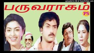 Poove Unnai Nesithen - Paruva Raagam (1987)