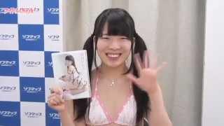 DVD「西田れもん 純粋少女 ~甘酸っぱい初めての体験~」 発売記念イベントが2013年1月20日に行われた。