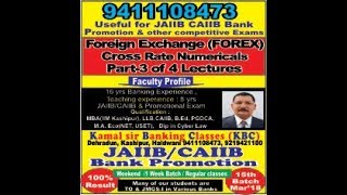 Forex  numericals basics and  how to solve Cross rates numericals for jaiib caiib part 3