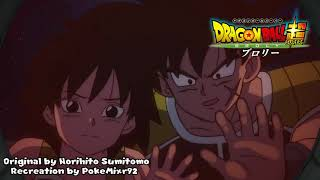 Dragonball Super Movie - Trailer #2 Music (HQ Recreation)