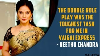 The Double Role Play Was The Toughest Task For Me In Vaigai Express - Neethu chandra