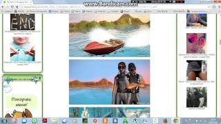 Как скачать дополнение The sims 3 райские острова и тагдалее.