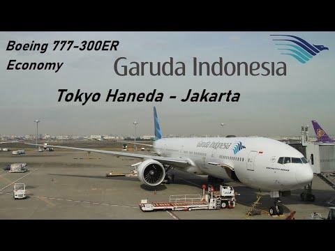 ✈️ FLIGHT REPORT ✈️ Garuda Indonesia - Tokyo Haneda to Jakarta - Boeing 777-300ER