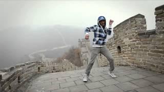 DubStep на Китайской стене